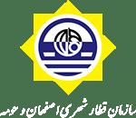 سازمان قطار شهری اصفهان و حومه