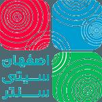 اصفهان سیتی سنتر