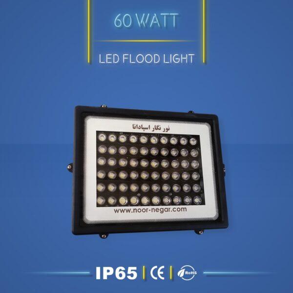 پروژکتور ال ای دی 60 وات نورنگار ، برای نورپردازی نما و روشنایی محوطه ها مناسب است. پروژکتور ال ای دی 60 وات در چهار مدل تک رنگ ، مولتی کالر ، RGB و DMX تولید می شود. شرکت نورنگار ، پروژکتور ال ای دی 60 وات را به صورت سفارشی ، با توجه به نوع پروژه نورپردازی و با پخش نور اختصاصی تولید میکند. پروژکتور ال ای دی 60 وات نورنگار دارای استاندارد ضد آب IP65 است و 18 ماه گارانتی دارد.