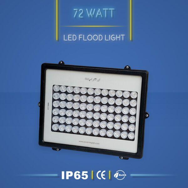 پروژکتور ال ای دی 70 وات نورنگار ، برای نورپردازی نما و روشنایی محوطه ها مناسب است. پروژکتور ال ای دی 70 وات در چهار مدل تک رنگ ، مولتی کالر ، RGB و DMX تولید می شود. شرکت نورنگار ، پروژکتور ال ای دی 70 وات را به صورت سفارشی ، با توجه به نوع پروژه نورپردازی و با پخش نور اختصاصی تولید میکند. پروژکتور ال ای دی 70 وات نورنگار دارای استاندارد ضد آب IP65 است و 18 ماه گارانتی دارد.