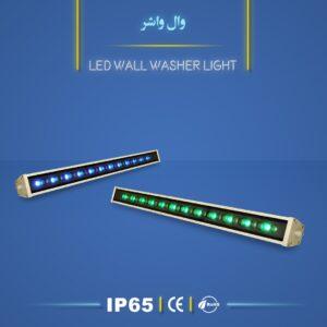 والواشر نورنگار ، برای نورپردازی نما ، دیوار ، آذین شهری تیر چراغ برق ، ستون و روشنایی سوله و فروشگاه ، کارخانه مناسب است. چراغ والواشر یا لدلاین خطی در چهار مدل تک رنگ ، مولتی کالر ، RGB و DMX تولید می شود. شرکت نورنگار ، وال واشر ال ای دی را به صورت سفارشی ، با توجه به نوع پروژه نورپردازی و با پخش نور اختصاصی تولید میکند.چراغ لدلاین و چراغ خطی و وال واشر ال ای دی نورنگار دارای استاندارد ضد آب IP65 ( و به سفارش مشتری IP66 ) است و 18 ماه گارانتی دارد.