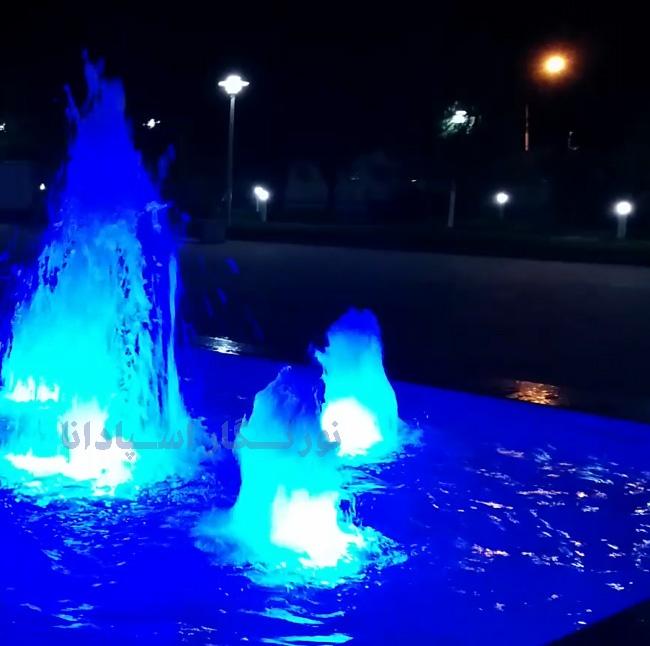 چراغ آبنما باید در تمام عمر خود زیر آب بماند بدون اینکه آب به داخل چراغ نفوذ کند. چراغ آبنما IP68 است.