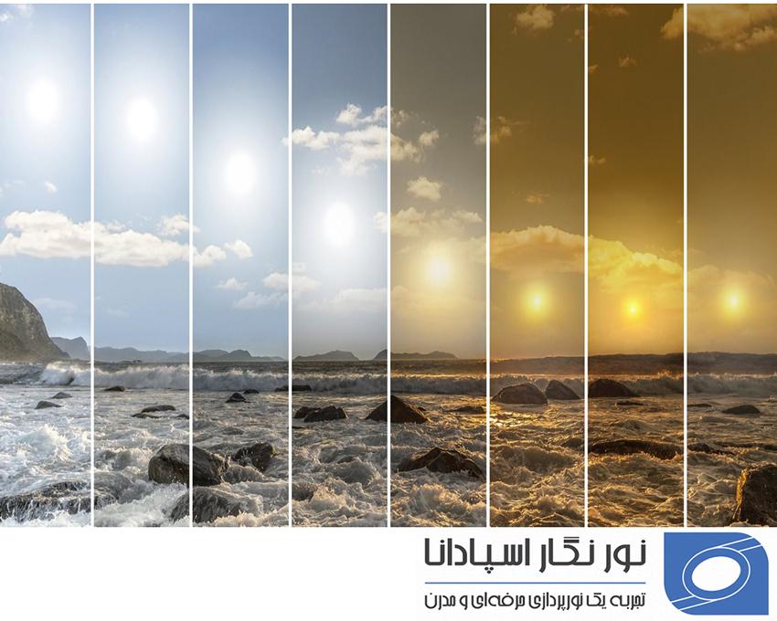 نورپردازی انسان محور و طیف رنگ نور سفید در شبانه روز