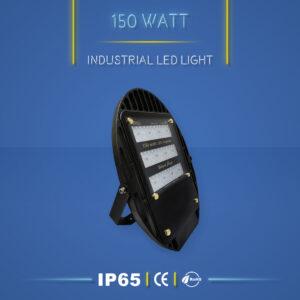 چراغ سوله ای 150 وات چراغ صنعتی 150 وات چراغ کارگاهی یا پروژکتور کارگاهی است که با شدت نور بسیار زیاد و صرف برق پایین گزینه مقرون به صرفه ای است