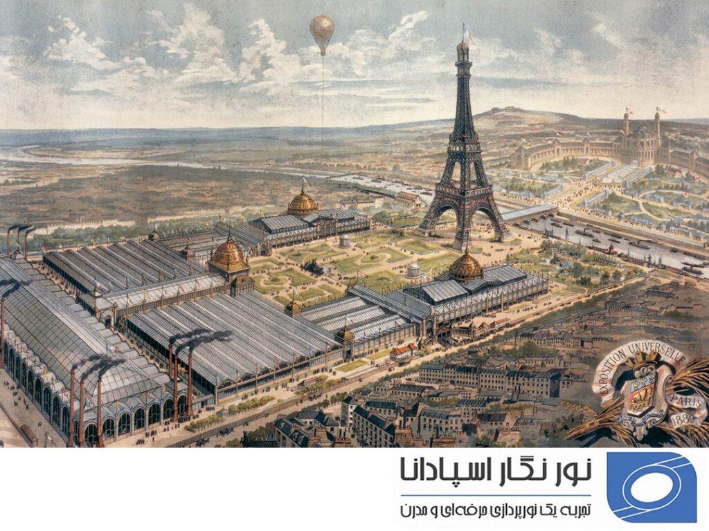 برج ایفل 1889 Eiffel History
