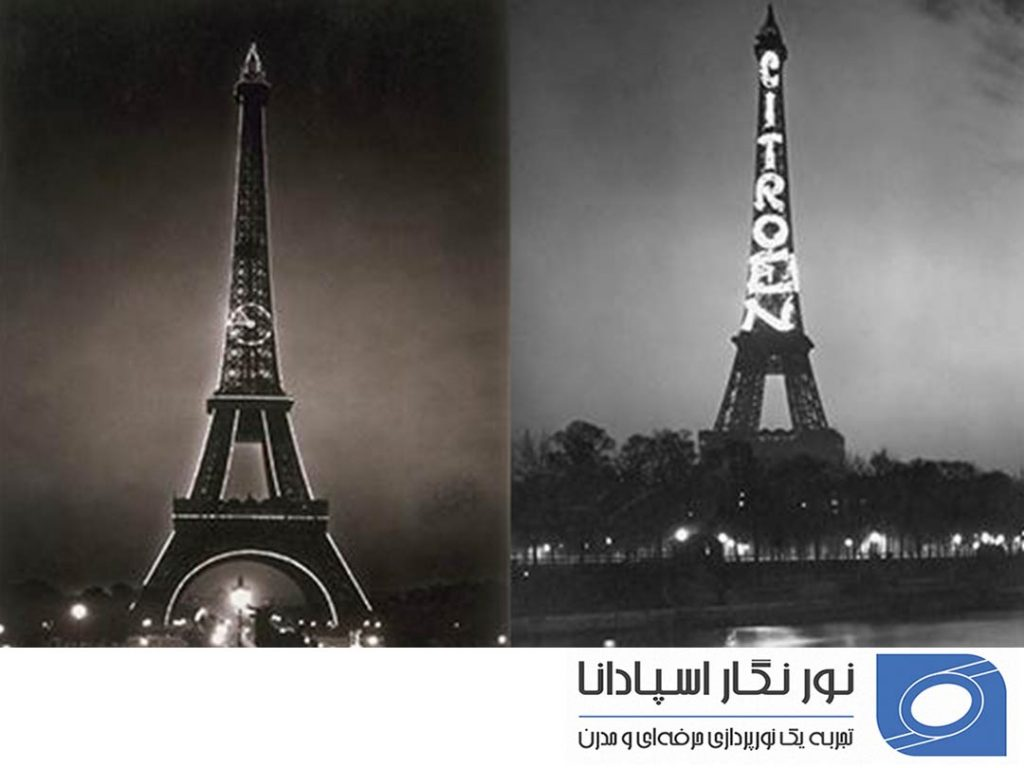 Eiffel citroen lighting تاریخ نورپردازی برج ایفل