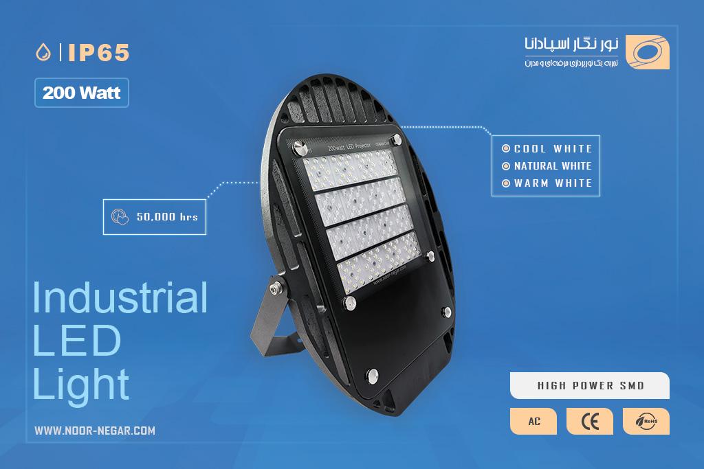 چراغ سوله ای 200 وات یا چراغ صنعتی 200 وات بهترین جایگزین سیستم نورپردازی سوله و کارخانه است